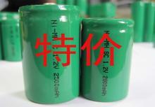 镍氢电池,电池组,可充,环保,AA.SC.C.D型电池