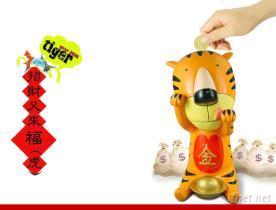 熱賣-黃金Q虎-存錢筒(共3款)