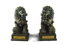 熱賣!民俗手工藝術精品-雙獅獻瑞(共兩款)