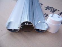LED日光灯管外壳 / 光扩散罩