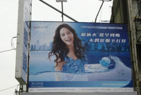 戶外帆布,廣告招牌工程