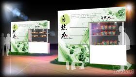 展場規劃設計佈置