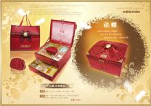 食品禮盒包裝設計開發製造