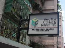 廣告招牌工程,燈箱製作