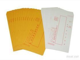 信封信纸印刷