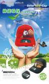 太陽能LED照明帽 Solar LED Cap