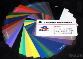 PP塑料片材和胶片