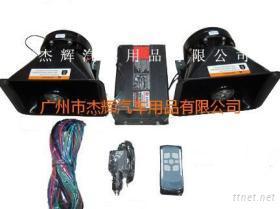 道奇無線遙控300W警報器 警笛