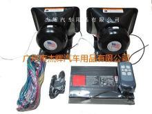 道奇無線遙控400W警報器 警笛