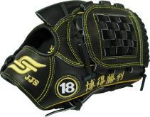 棒球&壘球手套