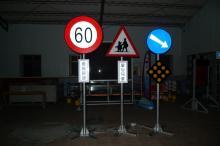 LED警告标示牌(厚度:3cm)
