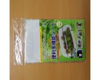 硅胶环保保鲜膜