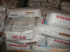 美國伊士曼CAB381-0.5 醋酸酊酸纖維素