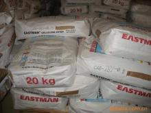 美国伊士曼CAB381-0.5 醋酸酊酸纤维素