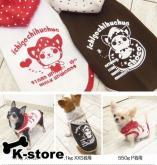 供應寵物用品,加工批發寵物服裝, 寵物服飾 狗狗帶帽T恤