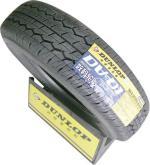 特價批發銷售鄧祿普輪胎