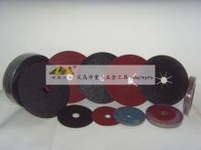 氧化鋁鋼紙磨片 / 碳化硅鋼紙砂盤