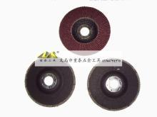氧化鋁百葉輪 / 鋯剛玉百葉輪
