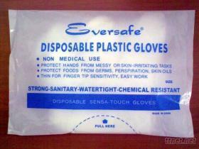一次性塑膠手套