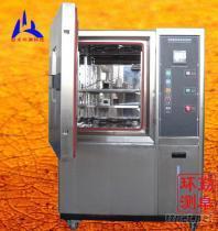 标准高低温测试箱