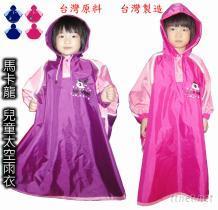 兒童太空雨衣