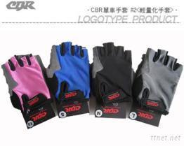 CBR單車手套