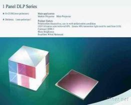 單片式DLP系統用光學器件
