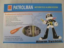 Policeman 摩托車防盜器