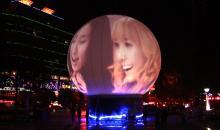 大型多媒體球幕演藝系統(充氣球幕)