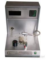 电吹风整机专用平衡机
