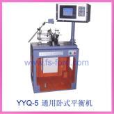 纺织锭子平衡机
