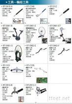 自行車專業工具:輪組工具