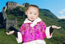 可愛中國娃兒童夾棉披風中式唐裝
