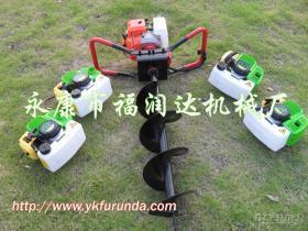 地鑽、植樹挖坑機
