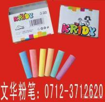 粉笔 无尘粉笔 环保粉笔 教学粉笔 桶装粉笔 碳酸钙粉笔 船舶粉笔 标记粉笔