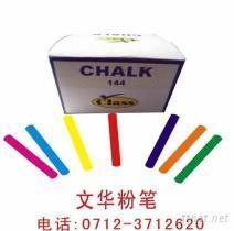 中国粉笔 chalk 湖北粉笔 应城粉笔 黄滩粉笔 刘垸粉笔 粗粉笔 大粉笔 船舶粉笔