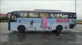 东莞公交车身广告