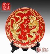 漆線雕﹘﹘龍鳳呈祥紅盤