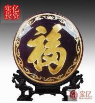 漆線雕﹘﹘龍鳳金盤