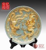 國賓禮品漆線雕﹘﹘龍鳳哥窯盤