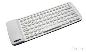 超級迷你藍牙硅膠鍵盤