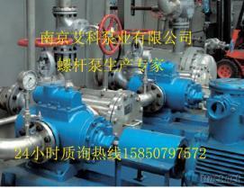 SN三螺桿泵