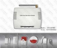 GSM短信智能防盜報警器,家居智能防盜器