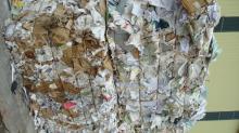 廢紙與特殊用紙