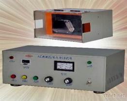 高频火花测试机