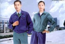 工作服、广州工作服,工作服制服加工