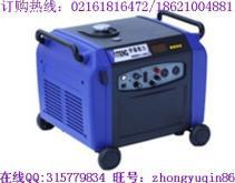 3kw小型汽油發電機