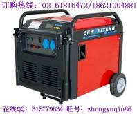 5kw變頻汽油發電機