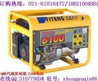 便携式汽油发电机