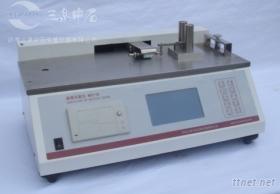 摩擦系数仪 MXS-05型